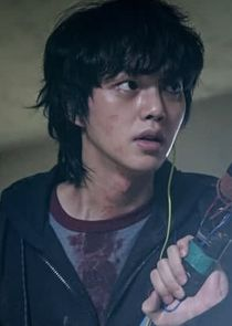 Cha Hyun Soo