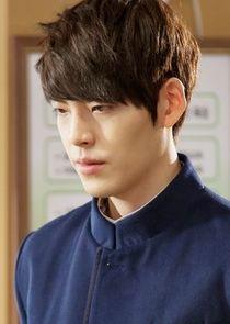 Kim Woo Bin Park Heung Soo