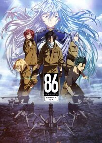 Watch Series - 86