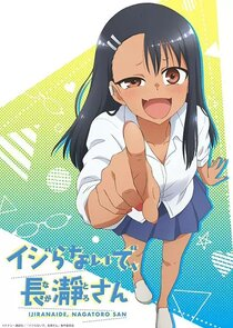 Watch Series - Don't Toy with Me, Miss Nagatoro