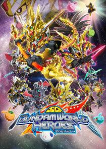 Watch Series - SD Gundam World Heroes