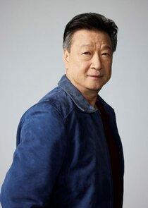 Jin Shen