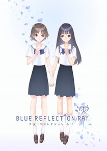 Watch Series - Blue Reflection Ray