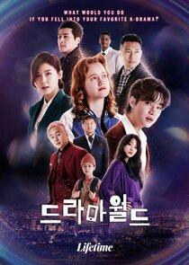 Watch Series - Dramaworld