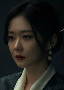Hong Ji Ah