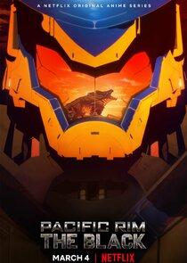 Pacific Rim: The Black Poster