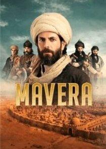 Watch Series - Mavera