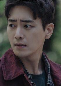 Yoo Tae Han
