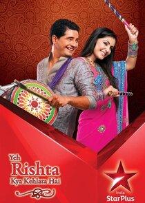 Watch Series - Yeh Rishta Kya Kehlata Hai