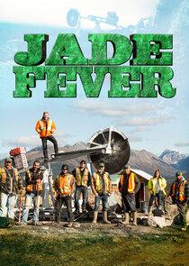 Watch Series - Jade Fever