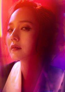 Oh Yoon Hee