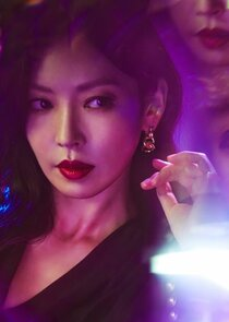 Chun Seo Jin