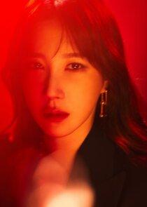 Shim Soo Ryun