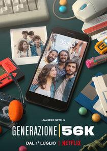 Watch Series - Generazione 56k