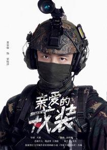 Liang Mu Ze