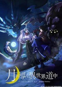 Watch Series - Tsukimichi - Moonlit Fantasy