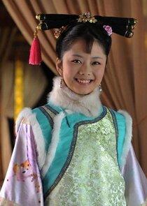 Chun Gui Ren