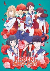 Watch Series - Kageki Shoujo!!