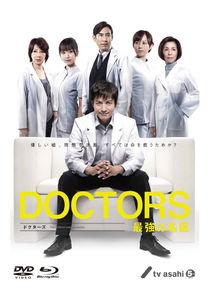 Doctors: Saikyou no Meii
