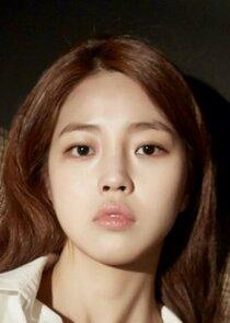 Kim Ye Eun
