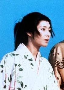 Yoko Shimada Lady Toda Buntaro - Mariko
