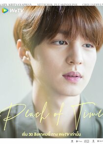 Yoon Oh