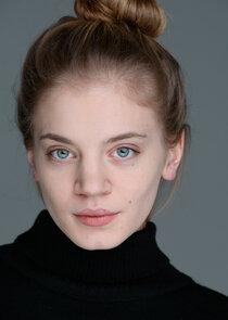 Карина Александрова