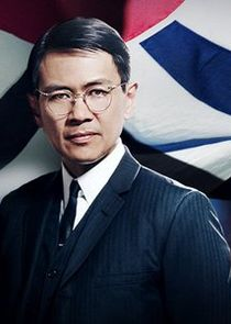 Chief Inspector Takeshi Kido