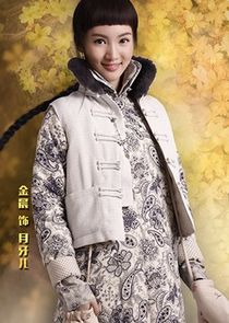 Gina Jin Yue Ya
