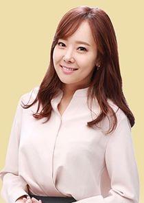 So Yoo Jin An Mi Jung