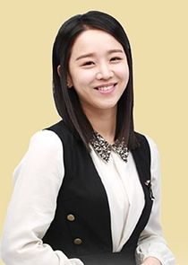 Shin Hye Sun Lee Yun Tae