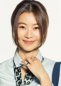 Yoon So Yi Yoo Se Hee