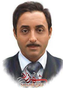 Amirhossein Rostami Babak