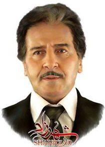 Abolfazl Poorarab Heshmat