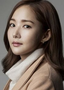 Park Min Young Lee In Ah