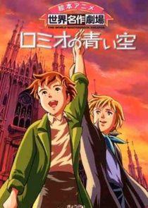 Romeo's Blue Skies