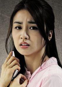Seo In Hye