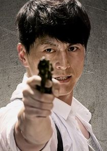 Im Seung Woo