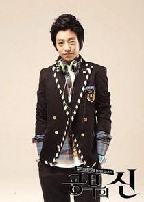 Lee Hyun Woo Hong Chan Doo