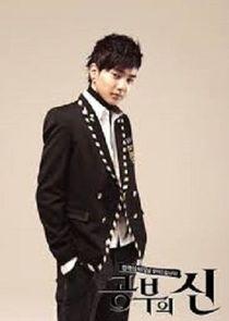 Yoo Seung Ho Hwang Baek Hyun