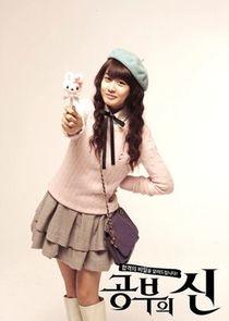 Park Ji Yun Na Hyun Jung