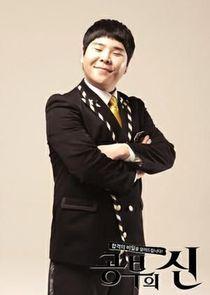 Lee Chan Ho Oh Bong Goo