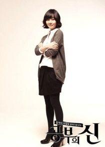 Bae Doo Na Han Soo Jung