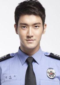Choi Si Won Kim Sun Woo