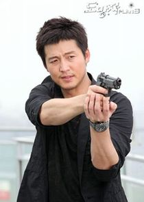 Lee Jung Jin Chief Detective Do Soo