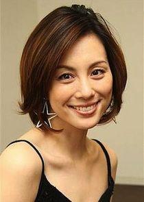 Yonekura Ryoko Michiko Daimon
