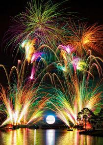 The Boston Pops Fireworks Spectacular