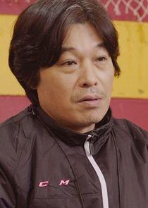 Jung Hae Kyun Heo Myung Geun