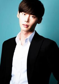 Lee Jong Suk Park Hoon