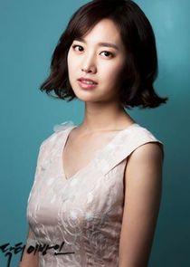 Jin Se Yun Han Seung Hee